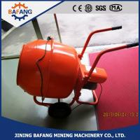 China Electric easy movebal and  miniature and Low-cost concrete  mixer on sale