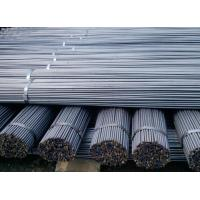 Wholesale B2 Material Grinding Rods for Power stations from china suppliers
