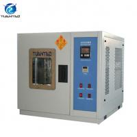 Wholesale Programmable Temperature Humidity Test Chamber With LCD Touch Screen from china suppliers