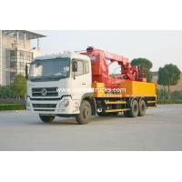 Wholesale Dongfeng 6x4 16m Bucket Mobile Bridge Inspection Unit DFL1250A9 from china suppliers