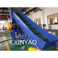 Buy cheap Waste Film Recycling Plastic Washing Line With Belt Conveyor from wholesalers