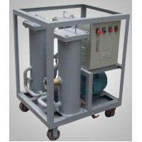 Wholesale Portable oil purifier from china suppliers