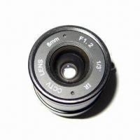 Wholesale Car Rear-view Camera Lens with 18.69mm Total Track Length and 1/4-inch Sensor Size from china suppliers