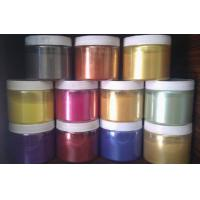 China Beautiful Chameleon Pearlescent Pigment, Color Changing Powder,Mica Powder on sale