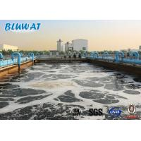 China Municipal Water treatment Coagulant And Flocculant CAS No.9003-05-8 on sale