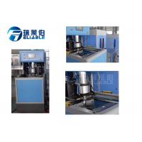 Wholesale Durable 5 Gallon PET Bottle Blowing Machine 2350*750*1900MM CE ISO9001 SGS from china suppliers