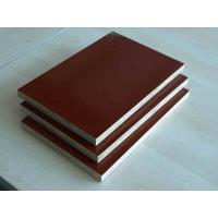 film face plywood / cheap plywood /one time hot press hot sale with low price
