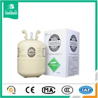 Wholesale mixed refrigerant gas r402a for A/C from china suppliers