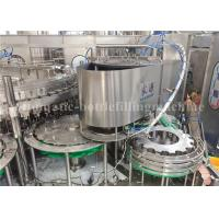 Wholesale 12KW Automatic Carbonated Soft Drink Filling Machine For Soda Water Production from china suppliers