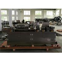 Buy cheap High Speed Aluminum Aluminum Blister Packing Machine Pharmacy Hot sale Package Equipment from Wholesalers