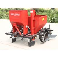 Wholesale Model 2CM Potatoe Cultivators from china suppliers