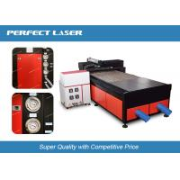 Wholesale Effective cnc iron metal laser cutting machines XY Axis Moving System from china suppliers