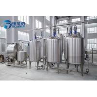 Wholesale Stainless Steel Beverage Drink Mixer Machine System For Preparing Juice / Tea from china suppliers