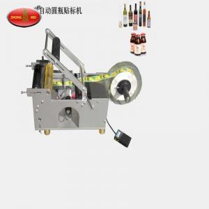 China Batch Coding Machine HP-241-I Automatic Batch Code Pouch Printing Machine on sale