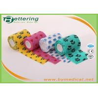 Wholesale Veterinary Comfortable Animal Paw Printing Elastic Self Adhesive Wrap Bandages Cohesive Wrap from china suppliers