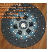 Wholesale 633293200CLUTCH DISC from china suppliers