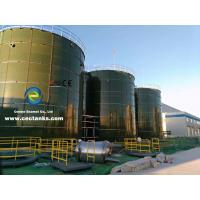 Buy cheap Leachate Storage Tanks For Landfill Leachate Treatment Project in JiangSu China from wholesalers
