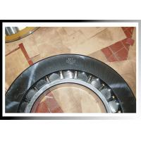 Wholesale OEM High Performance Spherical Roller Bearing P0- P6 Low Noise from china suppliers