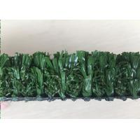Buy cheap Vivid Color Outdoor Synthetic Lawn / Grass For Sports Logo Customized from wholesalers