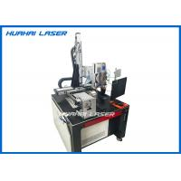 Wholesale Energy Saving Fiber Laser Welding Machine High Reliability With CE / FDA Certification from china suppliers
