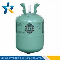 Wholesale R415B auto refrigerant product gas mixed / mixing refrigerants R415B cylinder 400L from china suppliers