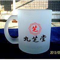 Wholesale 7102 Scrub glass mug handle cup printing your LOGO from china from china suppliers