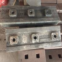 Buy cheap Hazemag APK795 APK 796 Blow bars Impact crusher spare parts High Chrome High from wholesalers