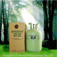 Wholesale Refrigerant Gas (R22) from china suppliers