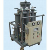 Wholesale Three Stage Oil Purifier from china suppliers