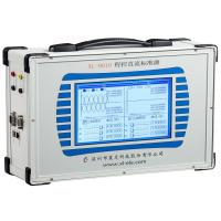 Wholesale High Accuracy Electrical Calibration Equipment For Transmitter Verification Power Sector from china suppliers