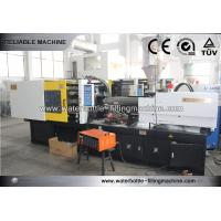 Wholesale PP PE PVC PET PS Injection Molding Machine from china suppliers