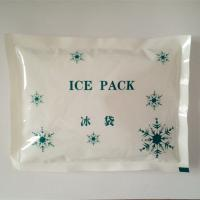 Wholesale high quality reusable gel ice pack for food storage and long-distance cold storage from china suppliers