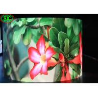 Wholesale Curved Led Video Wall Screen P4.81 6500cd Brightness 500mm*500mm Cabinet 1R1G1B from china suppliers