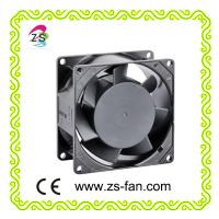 Wholesale ac cooling fan 8025 ,vertical stand fans 2500rpm,80*80*25mm AC fan from china suppliers