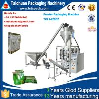 China Auto milk pouch packaging machine , powder pouch packing machine ,food packaging machine on sale