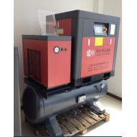 Buy cheap Energy Saving Small Air Compressor , 7.5kw 10hp Screw Type Air Compressor from wholesalers