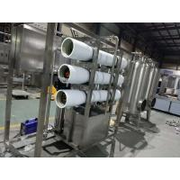 Quality Water Treatment System UV Water Sterilizer Ultraviolet Water Purification for sale