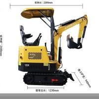 Wholesale 1.3KG Mini Crawler Digger Excavator  Farm Machine with different inplements with canopy from china suppliers