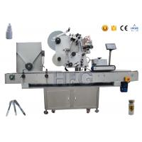 Wholesale Best service economy semi automatic labeling machine for double sides from china suppliers