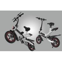 Wholesale Electric Compact Folding Bike , Lightweight Fold Up Cycles Eco - Friendly from china suppliers