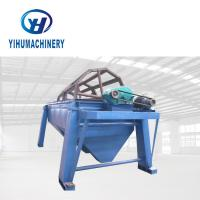 China Rotary Drum Sieve Sand and Stone Separator Small Trommel Screen on sale