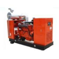 Wholesale Biogas/biomass/marsh Gas/methane/sewage Gas Generator Set from china suppliers