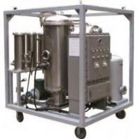 Wholesale Explosion-proof Vacuum Oil Purifier from china suppliers