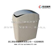 Wholesale plastic dust bin/ garbage can/ trash bin mould from china suppliers