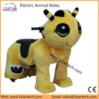 2016 New Motorcycle Games Toys for Sale, Zippy Motorcycle Rides for Kids
