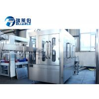 Wholesale Small Bottle Mineral Water Plant / Drinking Fully Automatic Water Bottling Plant from china suppliers