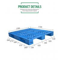 Wholesale Anti Slip Heavy Duty Plastic Pallets , Molded Plastic Pallets Large Load Capacity from china suppliers