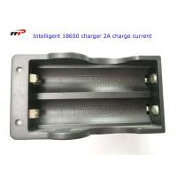 Buy cheap 2 Slots 18650 Intelligent Battery Charger Led Display Fast Charging UL CE KC from Wholesalers