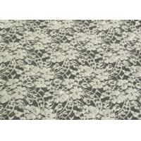 Buy cheap  Brushed Lace Water Soluble Fabric  from Wholesalers