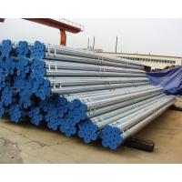 Wholesale galvanized steel pipe BS1387-1985 with NPT thread from china suppliers